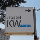 Hostel KW Myeongdong Seoul (首尔明洞KW民宿)