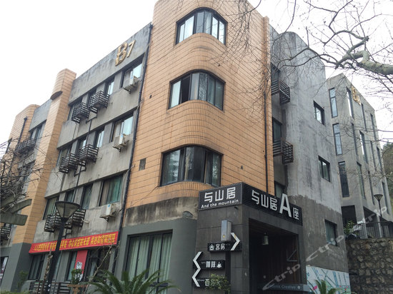杭州凤凰创意国际与山居图片