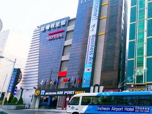 仁川機場酒店(Incheon Airport Hotel)