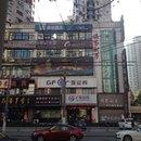 易佰連鎖旅店(上海和平公園店)