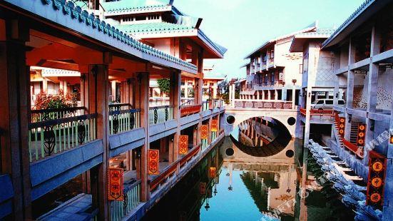 深圳海上田園酒店