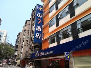 运七图片(宜昌CBD店)原理\设施图片\酒店房间相序保护器v图片照片图片