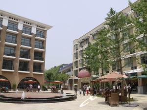 湘鄉韶湖度假酒店