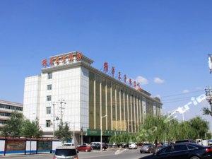 榆林精華王子大飯店