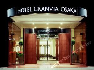 Hotel Granvia Osaka (大阪格蘭比亞大酒店)