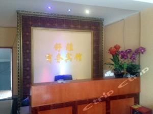 雅江舒雅商務賓館