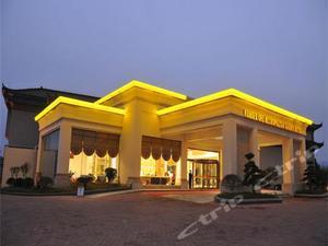萍鄉藍波灣花園酒店