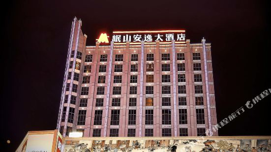 Minshan Anyi Hotel (Chengdu Chunxi Taikoo Li)