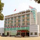 韶山紅太陽假日酒店