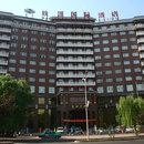 洛陽欣源國際(盛世王城)酒店
