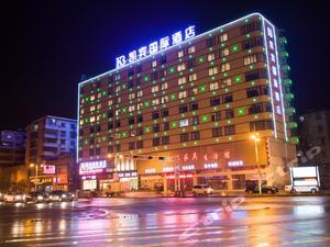 景德鎮凱賓國際酒店