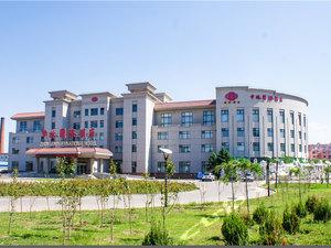 阜新中林國際酒店