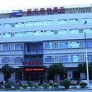 平潭藍海商務酒店