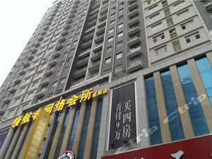 周口乙龍酒店公寓