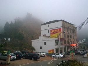 宜章莽山金鑫快捷酒店