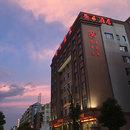 衡山榮華酒店