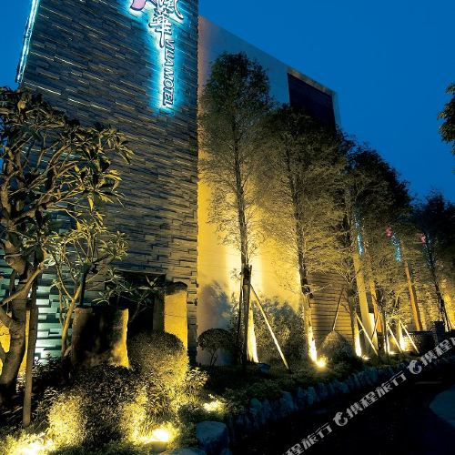 雲林風華渡假旅館