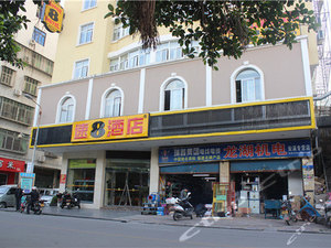 速8酒店(安溪龍湖店)