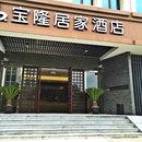 寶隆居家酒店(上海虹橋樞紐國家會展中心店)