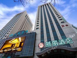 朝陽燕麗酒店