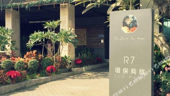 R7 에코 호텔