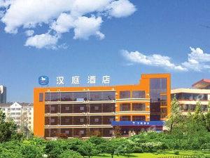 漢庭酒店(膠州汽車總站店)