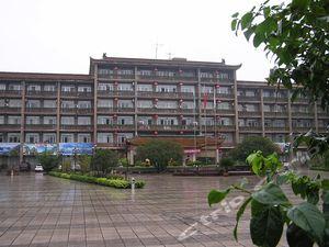 輝縣百泉國際大酒店