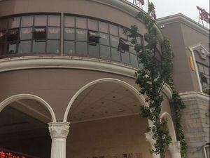 銅陵金茂大酒店