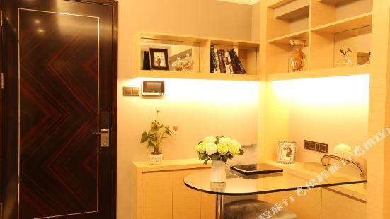 Tata Apartment (Shenzhen Binhe Shidai)