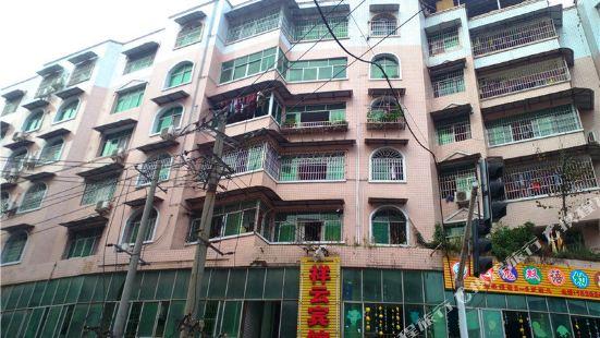 Xiangyun Hostel