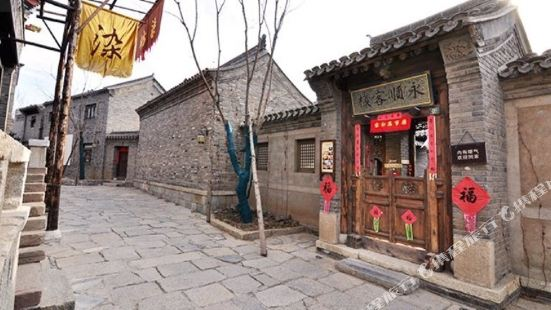 Yongshun Inn Gubei Water Town