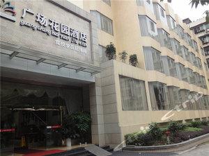 瀘州廣場花園酒店