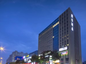 杭州匯和君亭酒店