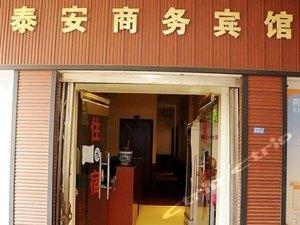 贵阳贵阳火车站地区经济型喜来登如家有含早餐