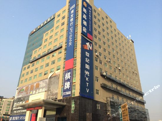 "<a href=""http://hotels.ctrip.com/pic-pid50855973/535150.html"" name=""needTraceCode"" data-dopost=""T"" >胜高酒店(深圳沙井中心路店)外观</a>"