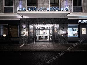 科隆奧顧斯汀廣場酒店(Hotel am Augustinerplatz Cologne)