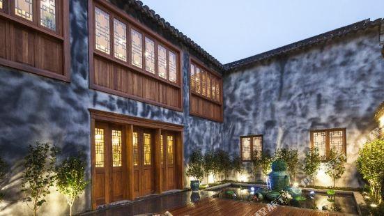 Hua Ting Yan House