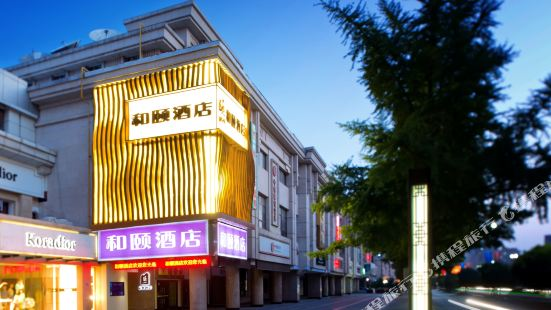 Yitel Hotel (Xi'an Bell Tower South Street Metro Station)