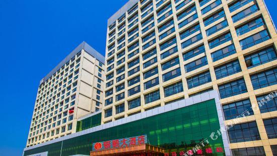 인펑 호텔