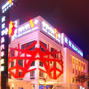 歐悅精品汽車旅館-桃園館(Ohya boutique motel Tao-Yuan branch)