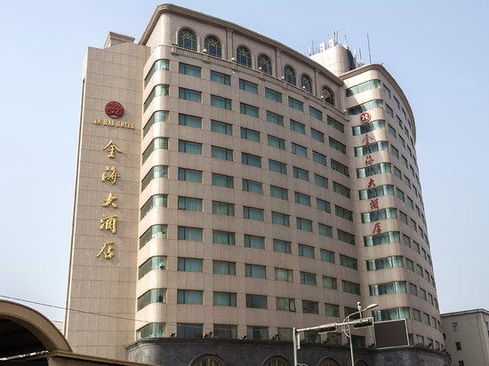 国内酒店 >青岛酒店  地址:市南区泰安路14号(火车站,栈桥区近