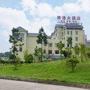 萍鄉榕港國際大酒店