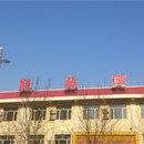 奇台華宇商務賓館