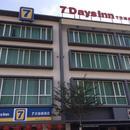 7Days Inn Melaka (7天马来西亚马六甲店)