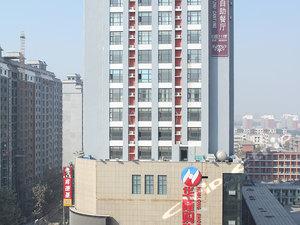 輝縣華隆麗都風尚酒店