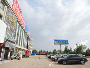 洪洞東方精品酒店