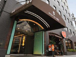 Hotel Sunroute Umeda Osaka (大阪太陽道梅田酒店)