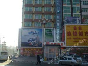 如家快捷酒店(海城火車站店)
