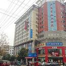 漢庭酒店(吉安縣店)