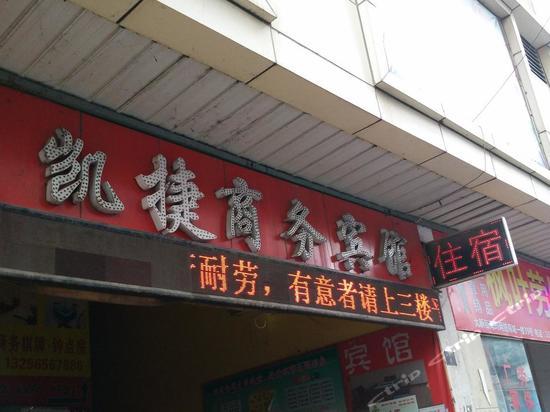 汉正街品牌服饰批发广场是批发还是零售?怎么看到很多